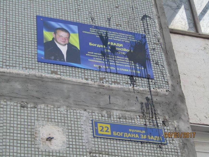 В Запорожье вандалы испортили мемориальную доску героя АТО, - ФОТО, фото-1