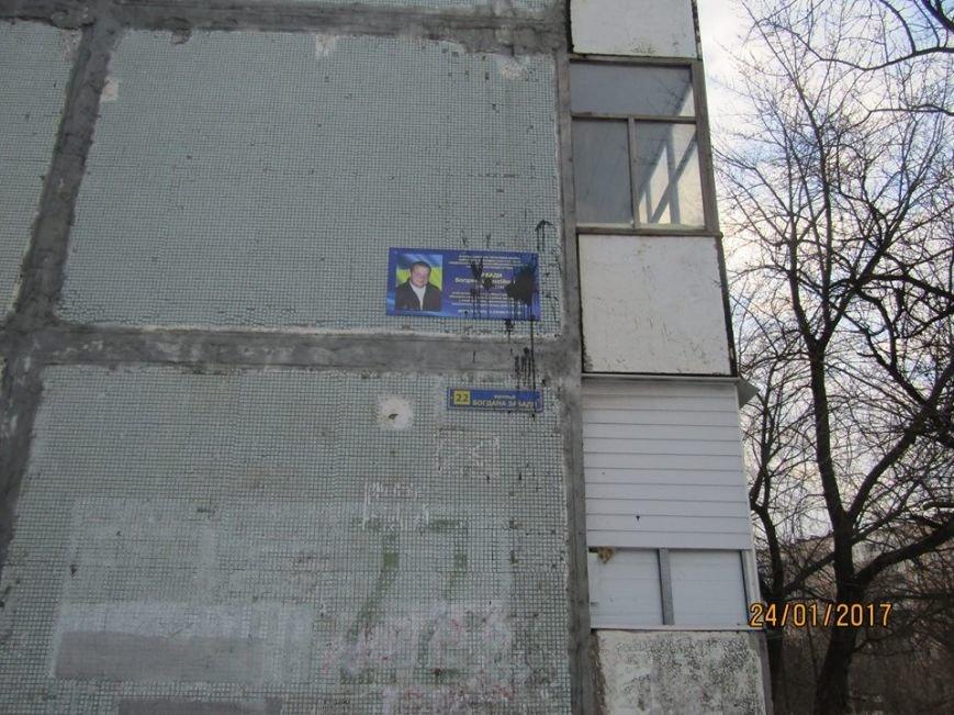 В Запорожье вандалы испортили мемориальную доску героя АТО, - ФОТО, фото-4