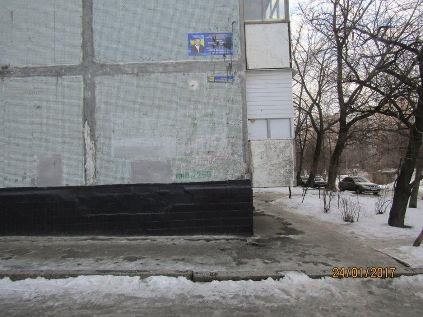 В Запорожье вандалы испортили мемориальную доску героя АТО, - ФОТО, фото-6