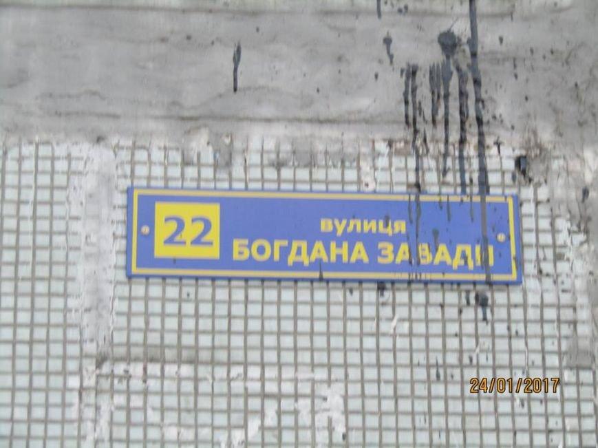 В Запорожье вандалы испортили мемориальную доску героя АТО, - ФОТО, фото-2