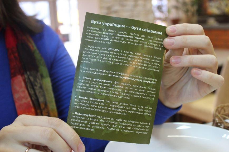 Как это - воспитывать украиноязычных детей в Запорожье: интервью с Александрой Сергиенко, фото-5