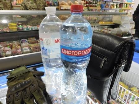 В Мариуполе в  магазине на Гавани продавали жидкость неизвестного происхождения (ФОТО), фото-3