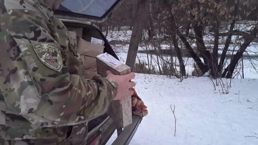 На переправе через Северский Донец пытались провезти в ОРЛО контрабанду сыра, фото-1