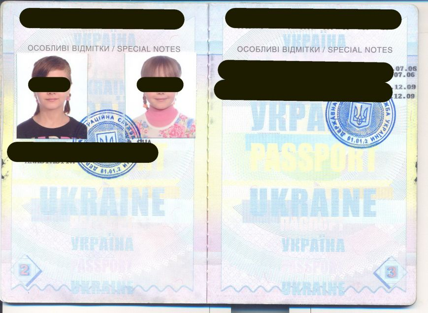 Через  буковинський  кордон намагалися незаконно вивезти неповнолітніх, фото-1