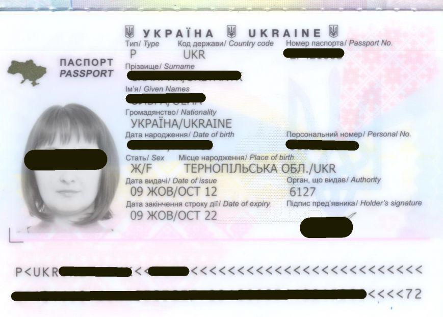 Через  буковинський  кордон намагалися незаконно вивезти неповнолітніх, фото-2