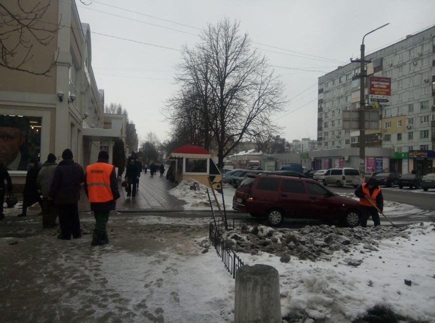 Новомосковск лед 3