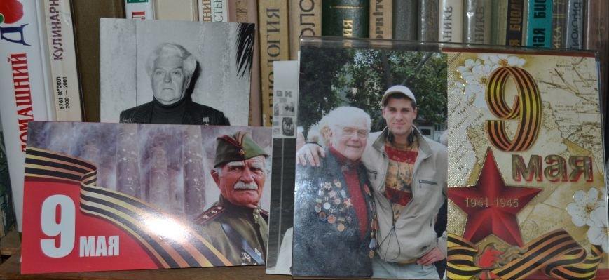 Нужна адресная помощь Алупкинскому ветерану ВОВ, фото-3