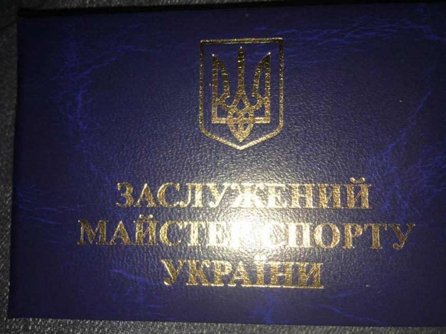 Мариупольскому стронгмену вручили удостоверение заслуженного мастера спорта (ФОТО), фото-2