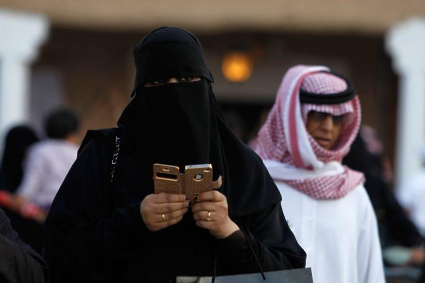 арабы знакомства