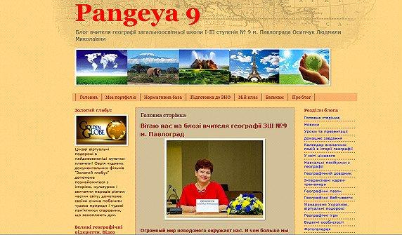 Блог Осипчук ЛюдмилыJPG