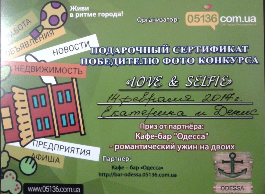 20170214_161654_Одесса
