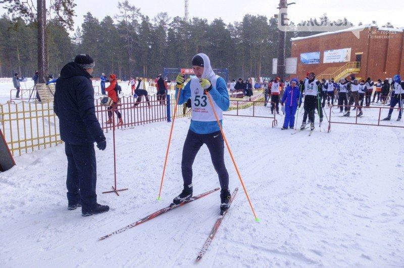 Зима, лыжи, здоровье, фото-3