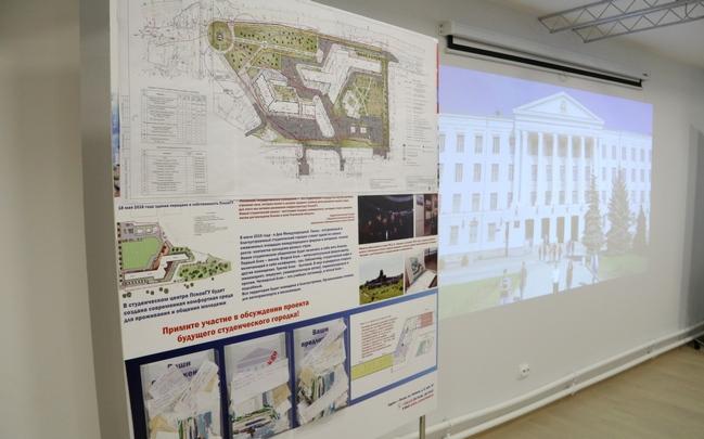 Попечительский совет ПсковГУ утвердил создание Губернского лицея и рассмотрел проект студенческого городка, фото-1