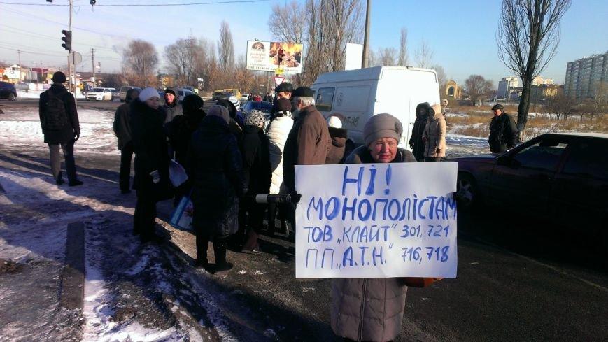 В Вишневом местные жители продолжают борьбу с повышением цен на проезд, протестное шествие продолжается: (ФОТО), фото-1