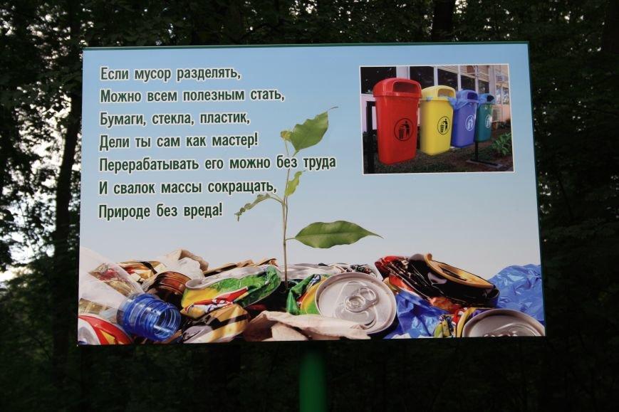 Мы  - за раздельный сбор мусора, фото-1