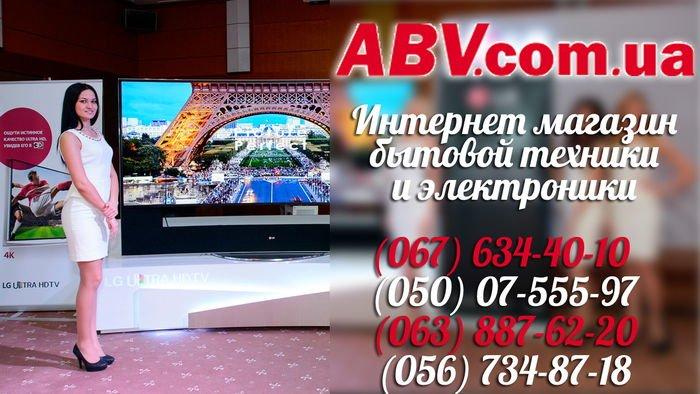 kak_kupit_televizor_cherez_internet