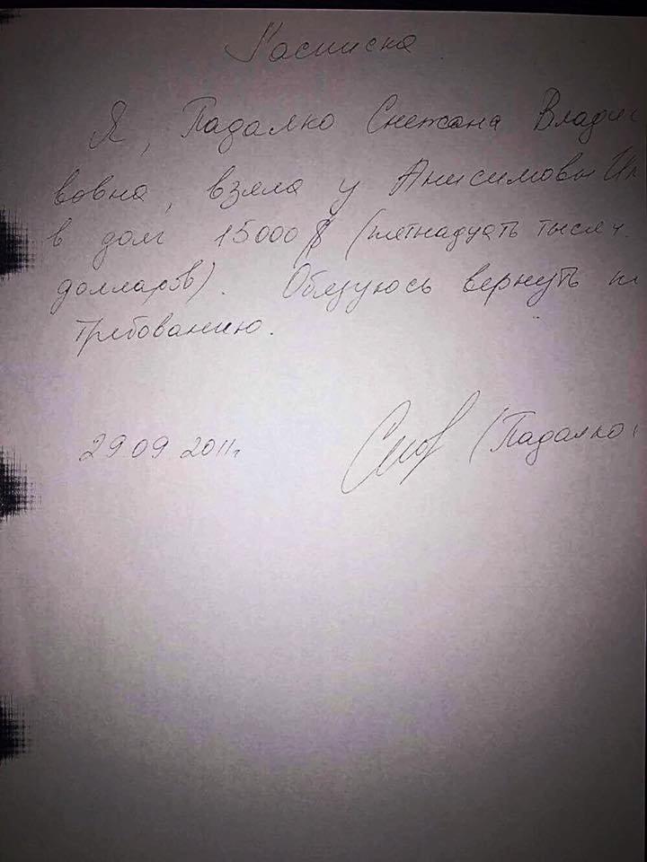 В Днепре арестовали имущество депутата: причины, фото-1