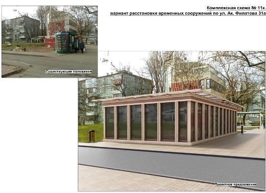 В Одессе на Черемушках появится огромный рынок (ФОТО), фото-3