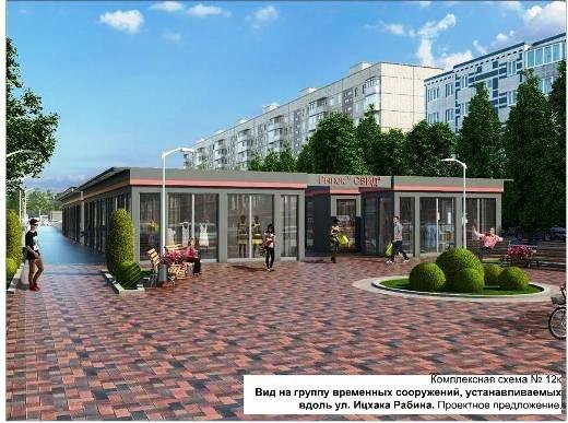В Одессе на Черемушках появится огромный рынок (ФОТО), фото-7