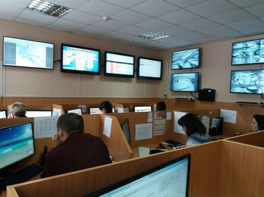 В Днепропетровской области установлена система управления освещением (ФОТО), фото-2