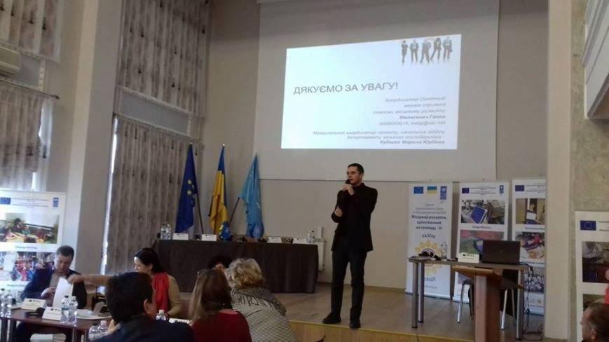 Перший заступник міського голови Сергій Колотов приймає участь у Національному форумі, фото-1