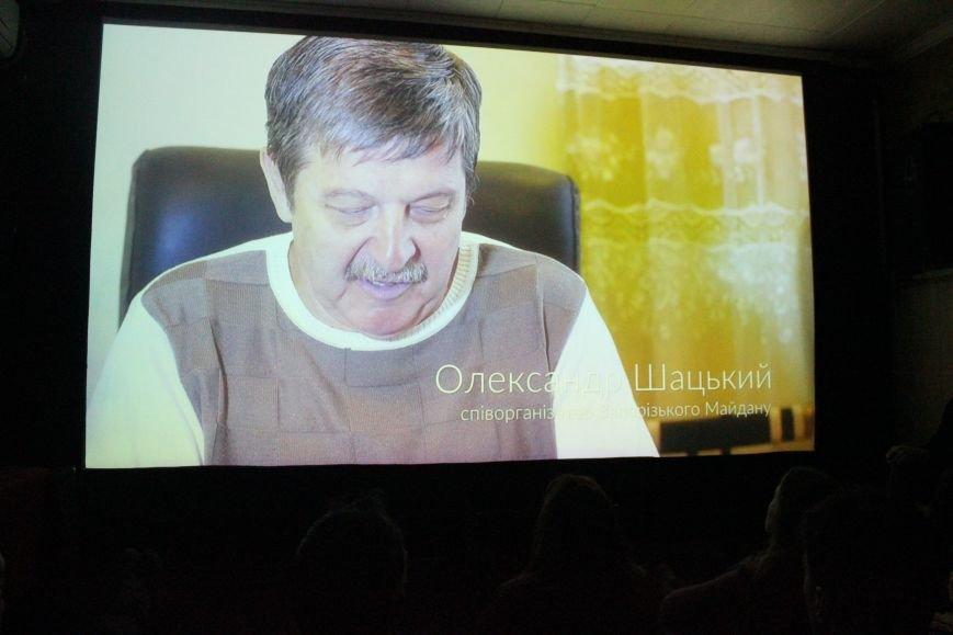 В кинотеатре Довженко с аншлагом презентовали фильм о разгоне запорожского Майдана, - ФОТОРЕПОРТАЖ, фото-11