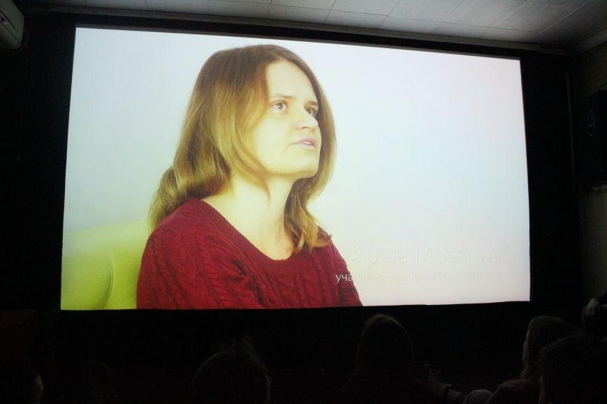 В кинотеатре Довженко с аншлагом презентовали фильм о разгоне запорожского Майдана, - ФОТОРЕПОРТАЖ, фото-15