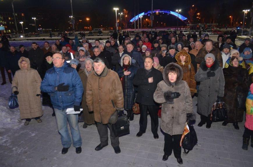 В Запорожье на акцию, посвященную годовщине разгона Майдана, пришел Шацкий и еще сотня горожан, фото-8