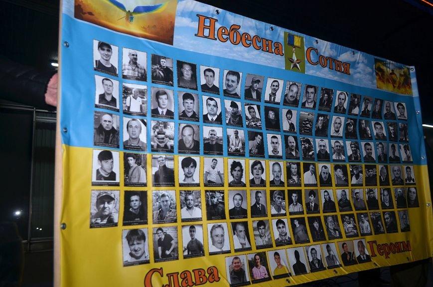 В Запорожье на акцию, посвященную годовщине разгона Майдана, пришел Шацкий и еще сотня горожан, фото-4