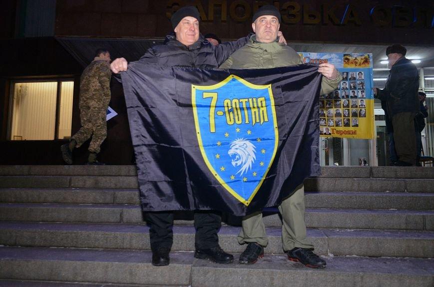 В Запорожье на акцию, посвященную годовщине разгона Майдана, пришел Шацкий и еще сотня горожан, фото-9