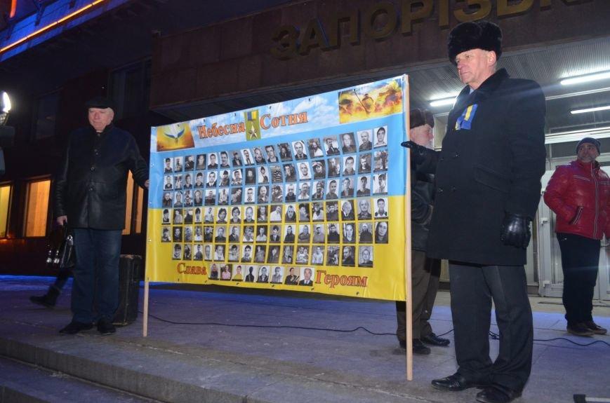 В Запорожье на акцию, посвященную годовщине разгона Майдана, пришел Шацкий и еще сотня горожан, фото-2