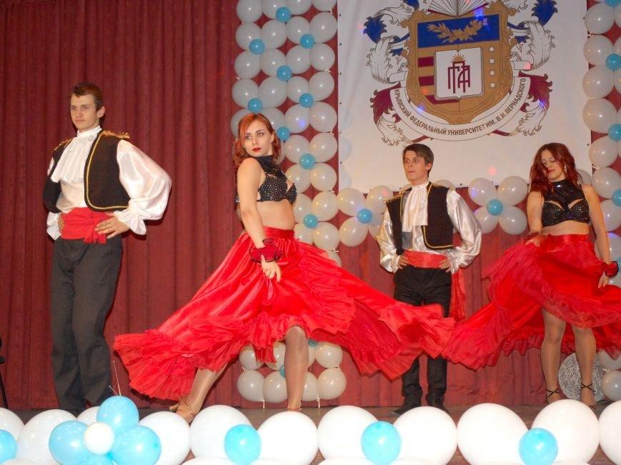Традиционный День студента прошёл в Ялте, фото-1