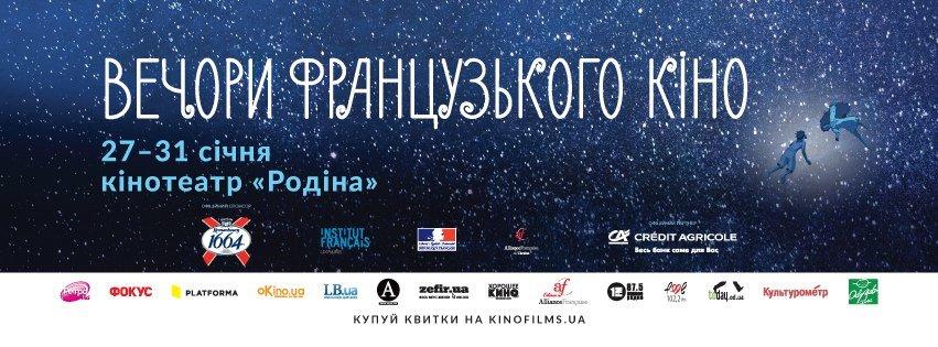 Встречая огненного петуха: Новый год по восточному календарю в Одессе, фото-3