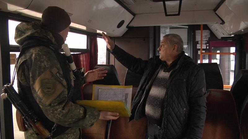 Slav-GAIavtobus (11)
