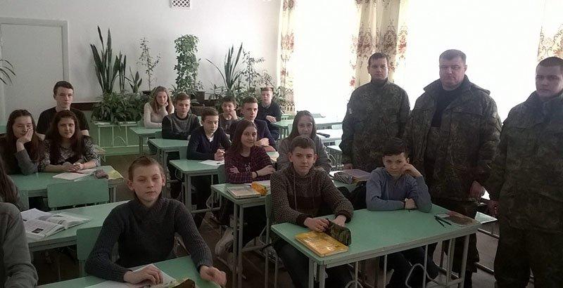 Школьники Бахмута побывали на уроке правосознания и безопасности, фото-2