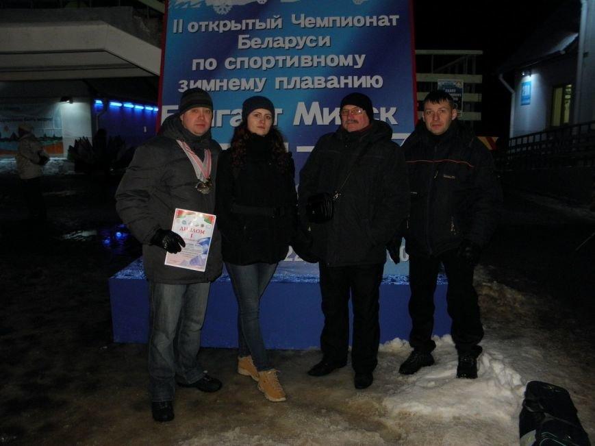 Полоцкие «моржи» собрали 10 медалей на республиканском турнире по зимнему плаванию, фото-2