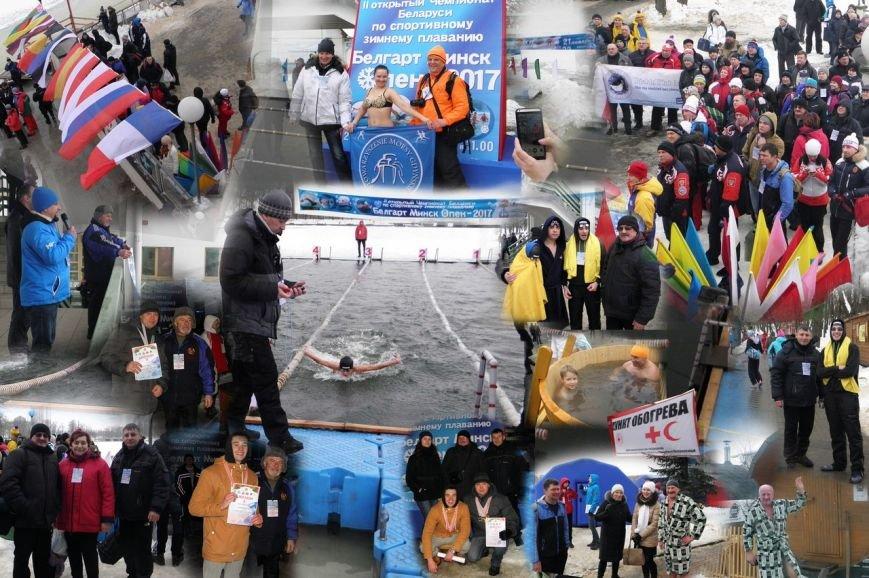 Полоцкие «моржи» собрали 10 медалей на республиканском турнире по зимнему плаванию, фото-1