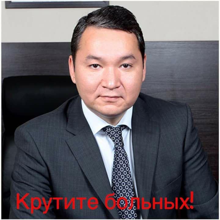 """Стала известна личность главврача поликлиники в Алматы, призывавшего """"раскручивать больных"""". ФОТО. ВИДЕО, фото-1"""