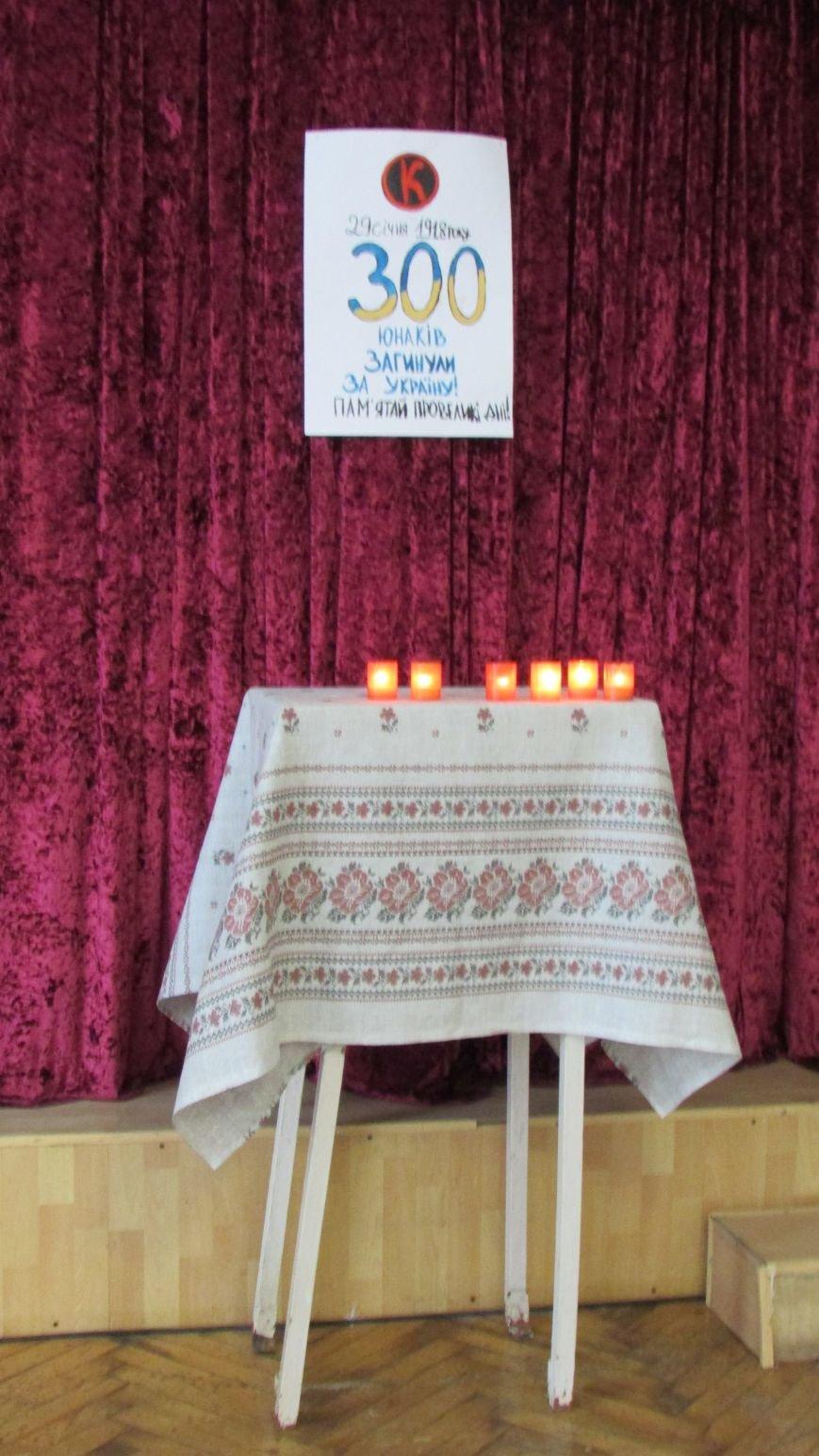 Воспитанники школы-интерната почтили память героев Крут, фото-3