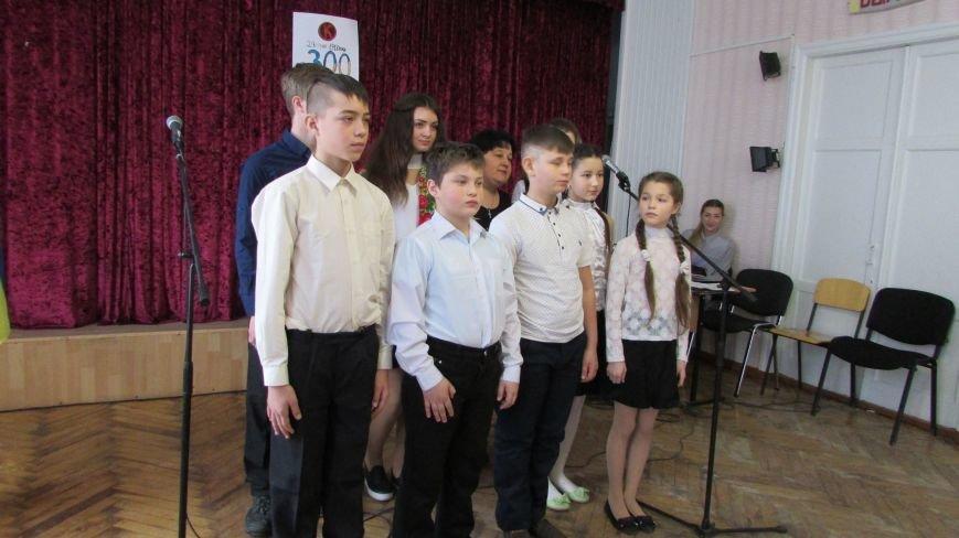 Воспитанники школы-интерната почтили память героев Крут, фото-2