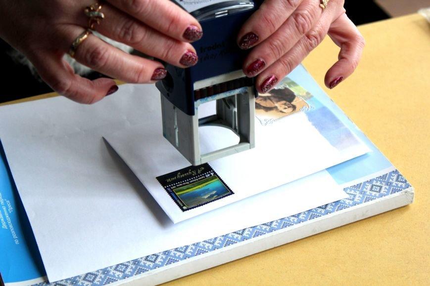 В Мариуполе гасят марку, посвященную известному земляку (ФОТО), фото-5