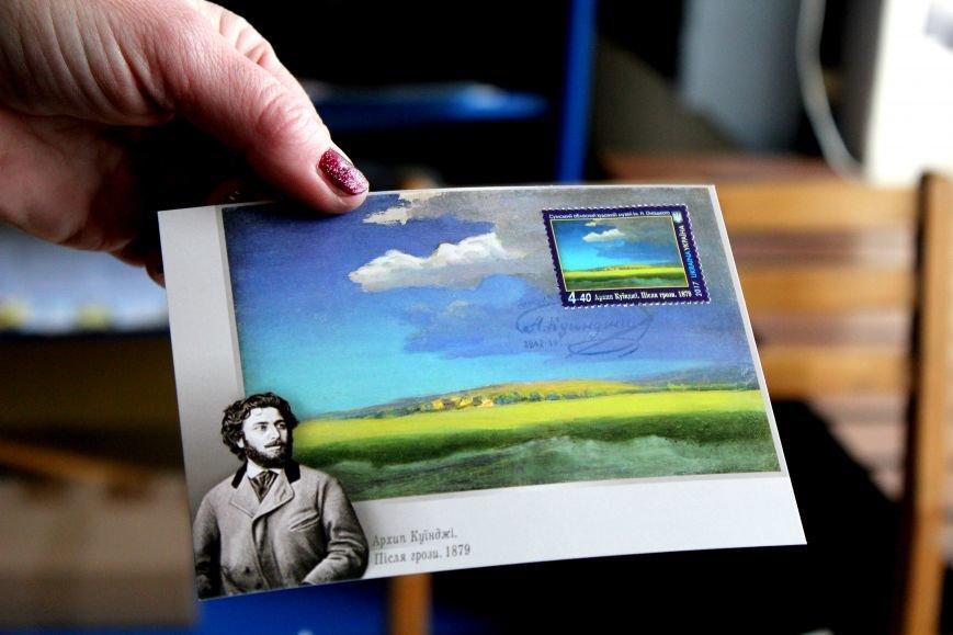 В Мариуполе гасят марку, посвященную известному земляку (ФОТО), фото-6