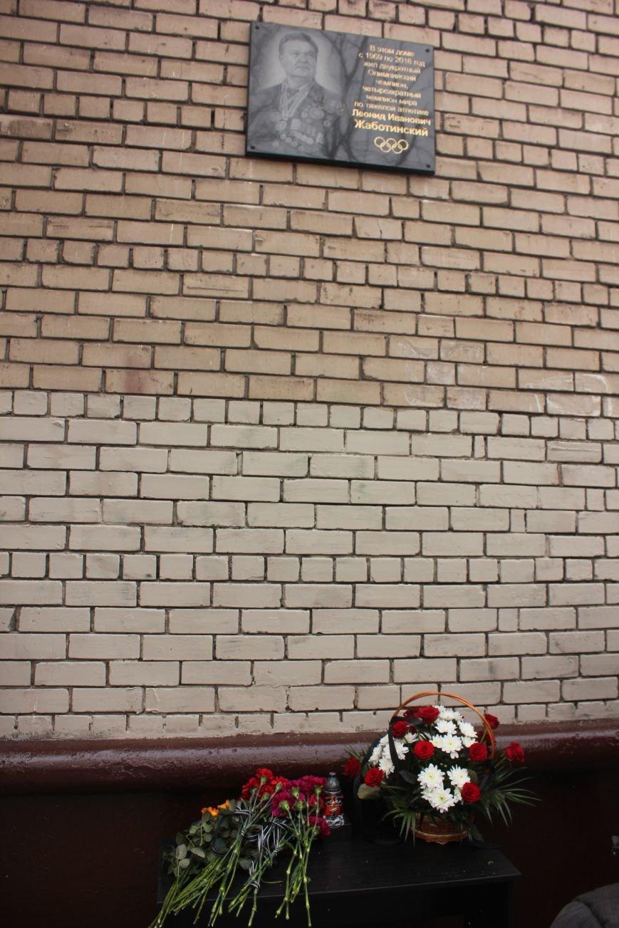 В Запорожье открыли вторую мемориальную доску Жаботинскому, - ФОТОРЕПОРТАЖ, фото-2