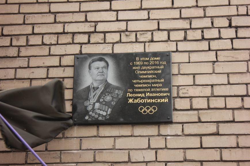 В Запорожье открыли вторую мемориальную доску Жаботинскому, - ФОТОРЕПОРТАЖ, фото-8