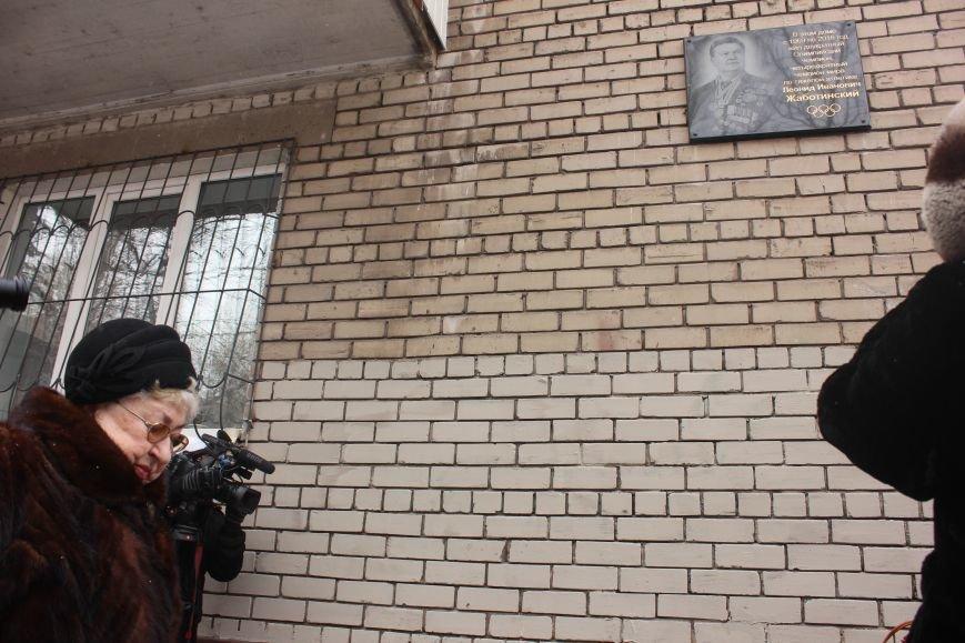 В Запорожье открыли вторую мемориальную доску Жаботинскому, - ФОТОРЕПОРТАЖ, фото-9