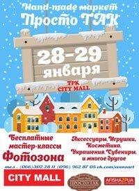 hand-made-market-prosto-taky_4113