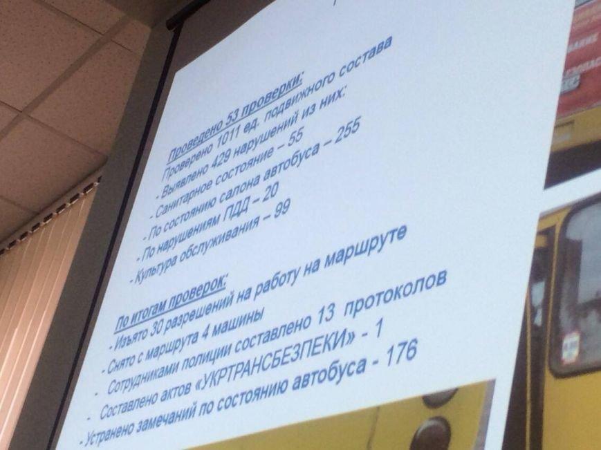 В Мариуполе выясняли, как осторожный водитель маршрутки 17 лет работал с поддельными правами (ФОТО. ВИДЕО), фото-5
