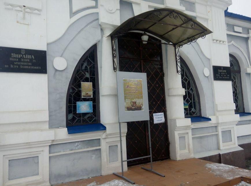 Новомоскоск 0569 фасад
