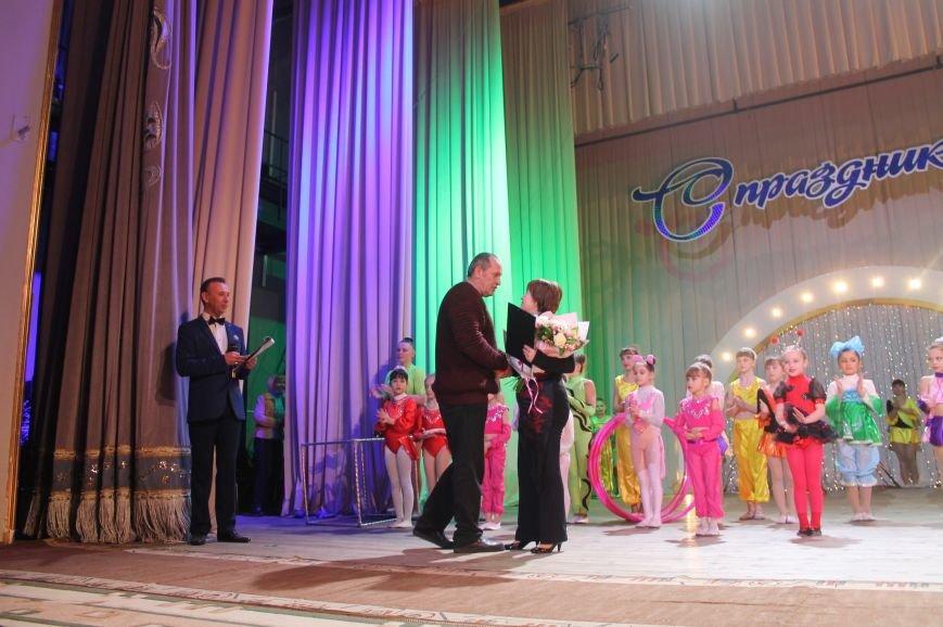 Бахмутскому цирковому коллективу «Галактика» – 45 лет, фото-8