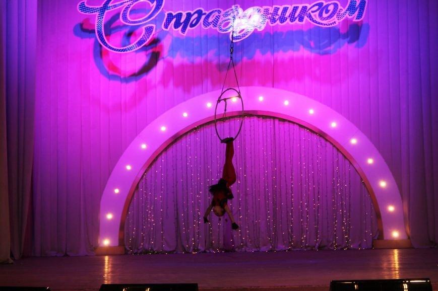 Бахмутскому цирковому коллективу «Галактика» – 45 лет, фото-12
